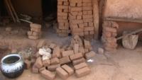 Village Building Materials